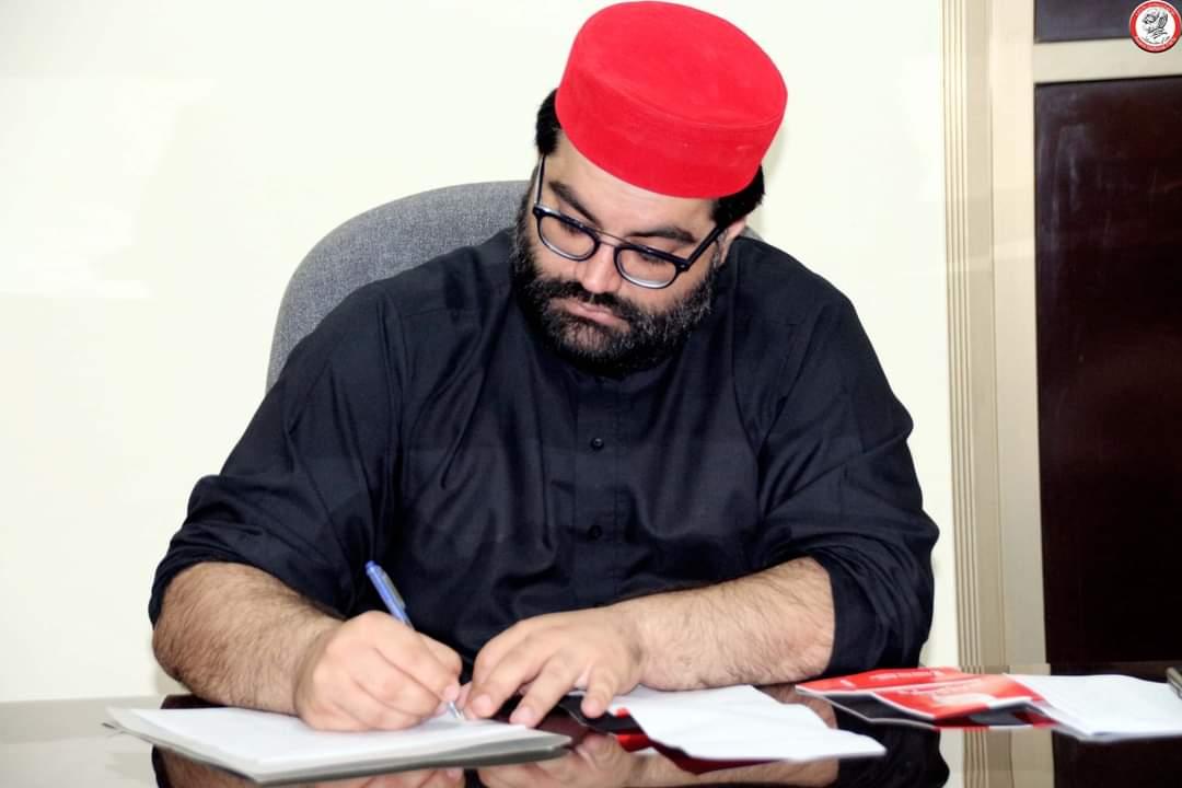 ShahiSherani photo