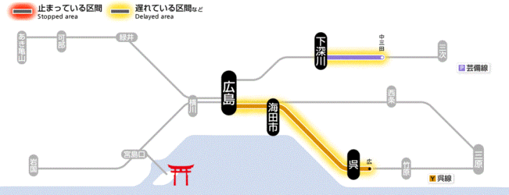 test ツイッターメディア - 7時59分頃、呉線:矢野駅構内で踏切の遮断棒が折れたとの連絡があり、徐行運転をしました。このため、一部の列車に5~15分の遅れがでています。 影響線区 呉線 広 から 広島 まで 一部列車遅延 https://t.co/VQhxPyaPPl