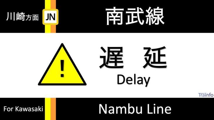 test ツイッターメディア - 【南武線 川崎方面 遅延情報】 南武線は、15:47頃、立川駅での列車非常停止ボタン扱いの影響で、川崎方面行の一部列車に5分以上の遅れがでています。 https://t.co/vaRQ8L5m49