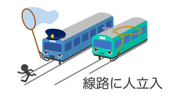 test ツイッターメディア - 【京葉線】京葉線は、武蔵野線内での線路に人立入の影響で、西船橋~東京駅間の上下線の一部列車に遅れがでててぴえん🥺 https://t.co/eEdQr7ueT3