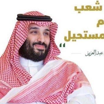 هذا السعودي فوق فوق Mosleh9333 Twitter