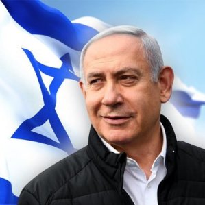 Image result for Netanyahu