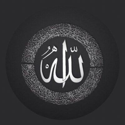 """فوائد اسم الله تعالي """"رزاق"""""""