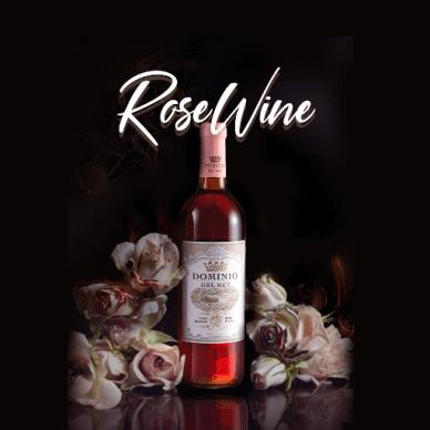 Image result for dominio del rey wine