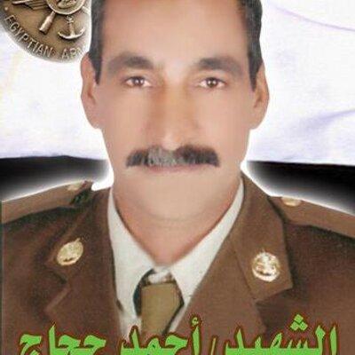 صلاح عبدالفتاح حجاج On Twitter إذاعة القرآن الكريم من القاهرة