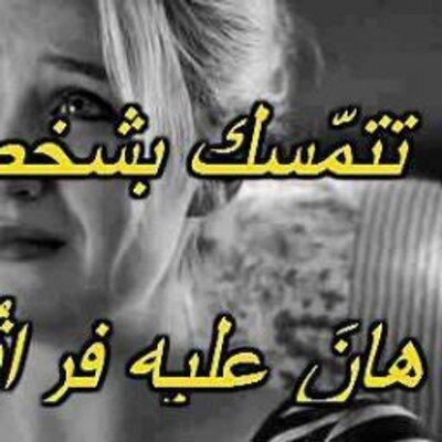 غدر الاصدقاء At Ayatabotayeh Twitter
