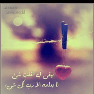 مها القحطاني Masamsung10 Twitter