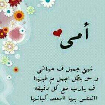 يمه يانبع الحنان Sss13311 Twitter