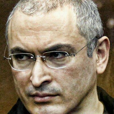 Ходорковский фото