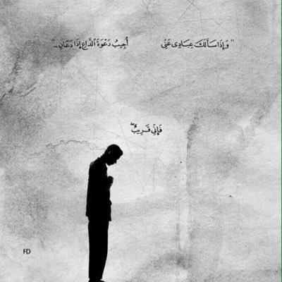 Nad On Twitter لا يتمنين أحد منكم الموت لضر نزل به فإن كان لابد