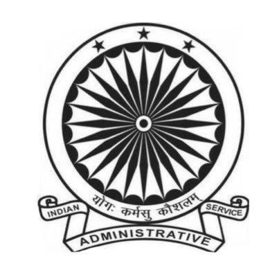 The Pathetic Condition Of IAS Officers In Andhra-ఏ ప్రభుత్వం  ఉన్నా నిజాయతీ IASలకు ఆదరణ కరువు