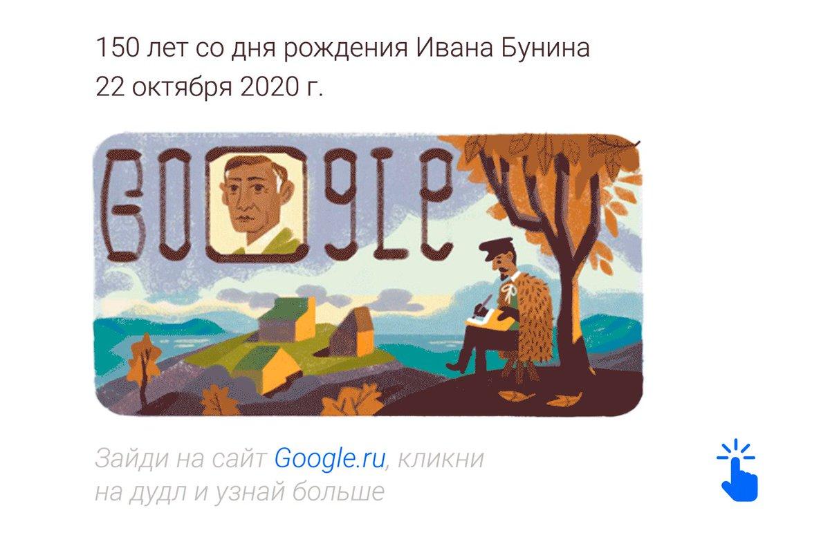 Image for the Tweet beginning: Сегодня мы празднуем 150 лет