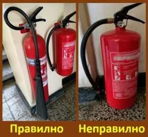 Поставяне на пожарогасител