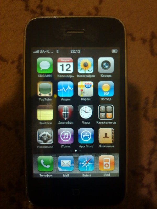 Продам iphone 3g 16gb white