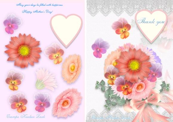 mini完成ありがとうカード3D3 のコピー