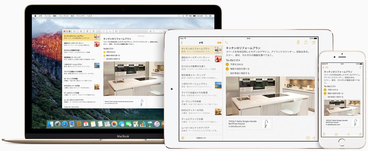 OS X El Capitan : メモ