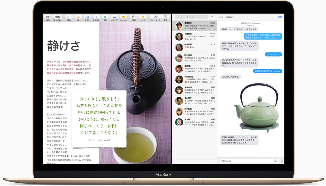 OS X El Capitan : Split View