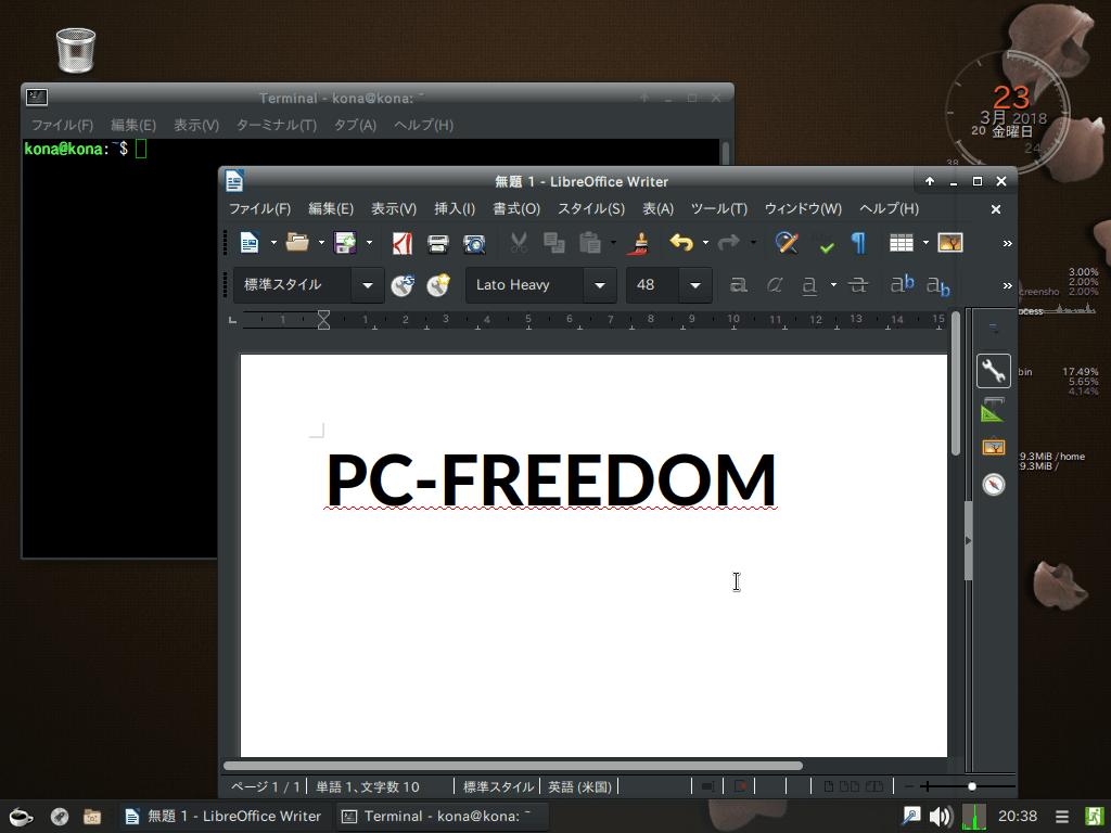 日本の Kona Linux