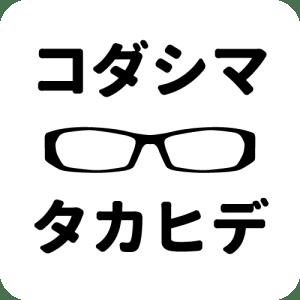 PC-FREEDOMの中の人(コダシマ☆タカヒデ)