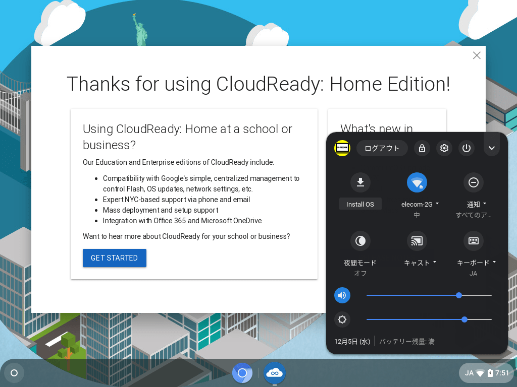 CloudReady をインストールして Chromebook を作ってみた。