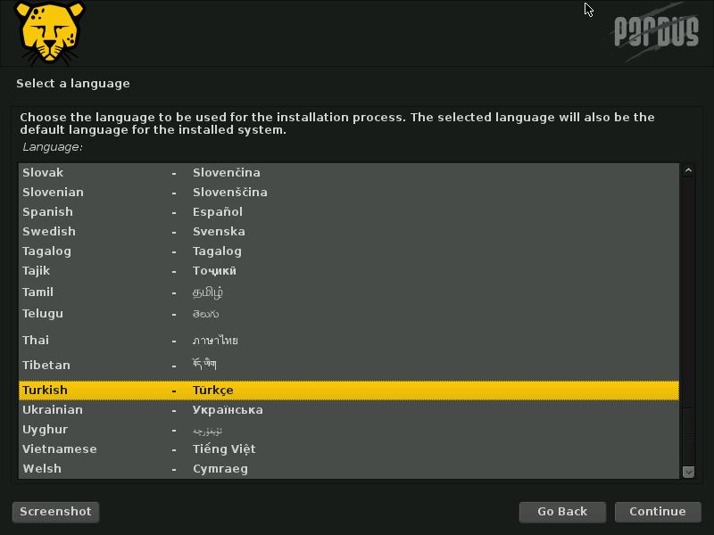 トルコ生まれの Debian 系 Pardus をインストールしてみた&日本語化