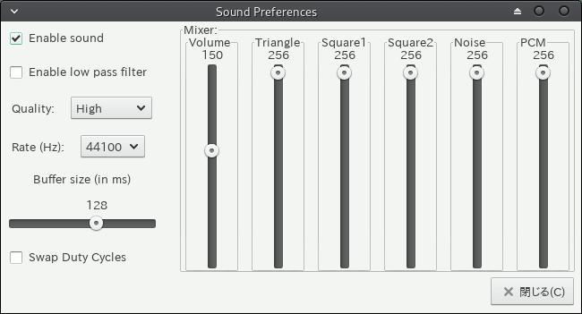 Fceux を使って Linux でファミコンをプレイする。