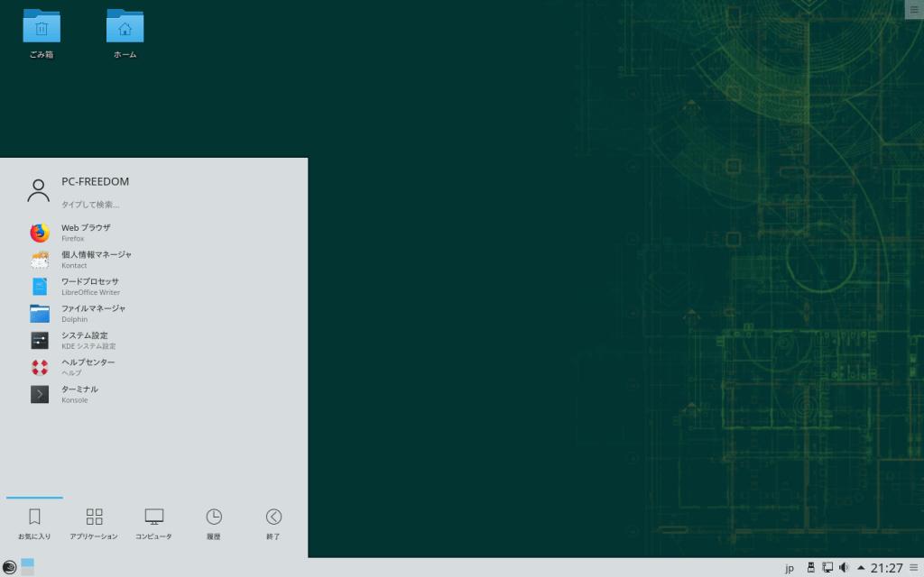 使いやすい多目的 Linux openSUSE Leap 15.1 がリリースされたので、