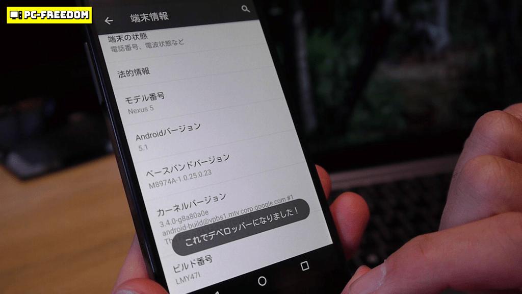 突然死した Nexus 5X を蘇生しよう!再起動ループで起動しない Nexus 5X を起動させてみた。