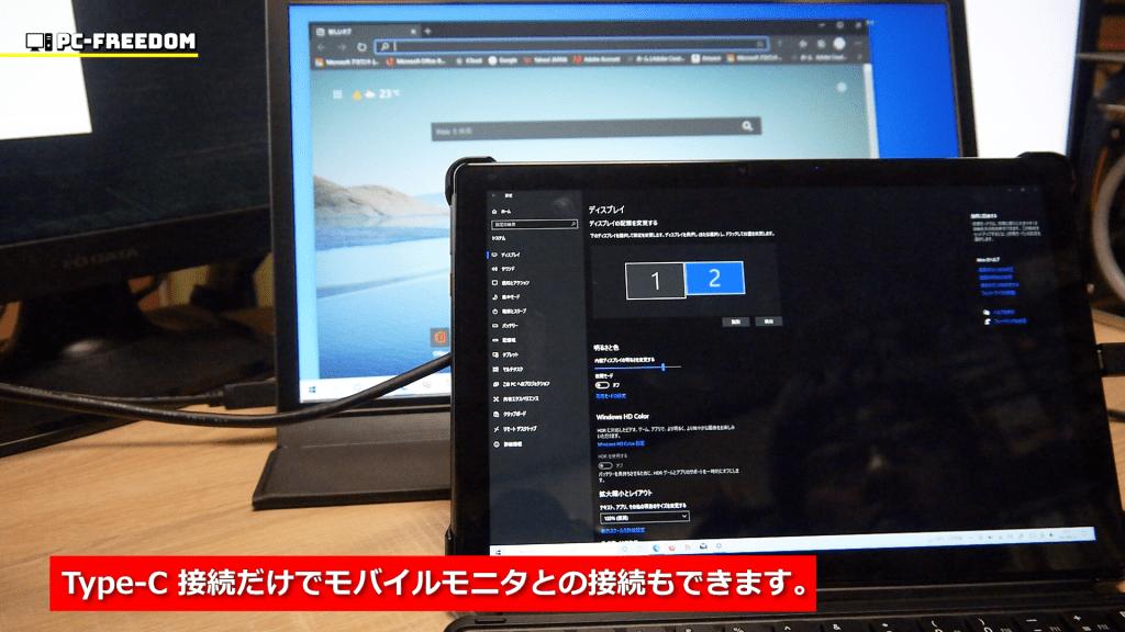 【コスパ最強!】3万円台でフルセット!10.1インチの Windows 2-in-1 タブレット CHUWI Hi10 Go をガッツリ使ってみた。