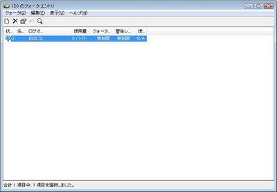 quota_b.jpg