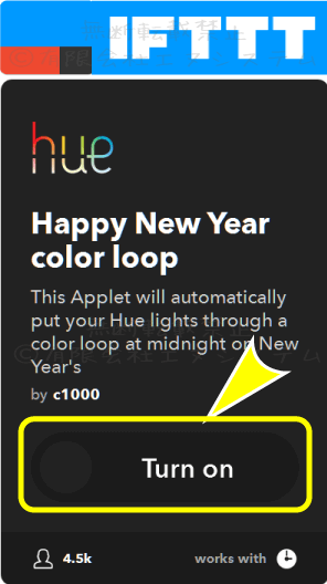IFTTT;Happy New Year color loop
