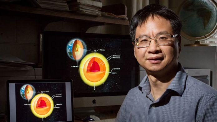 Earth Inner Core Magnetic Field