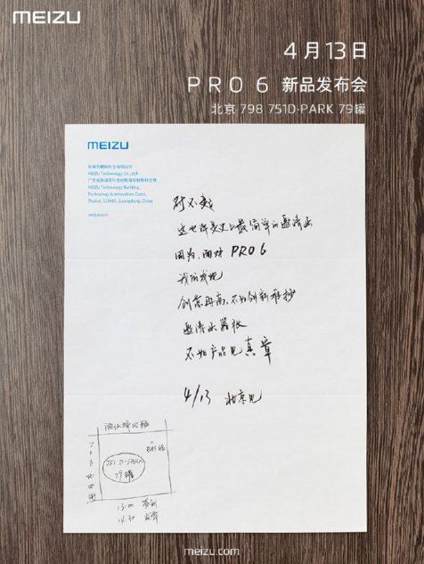 Meizu Pro 6 Press Invite