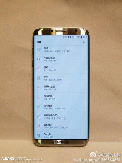 alleged-Galaxy-S8