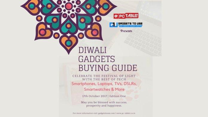 PCT Diwali 2017 Gadget Guide