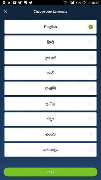 2 Sqrrl Languages
