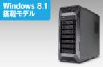 GALLERIA XIR-E CFX Core i7-5930K 価格