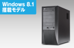 2016年4月モデルGALLERIA ICARUS ONLINE 推奨PC XTスペック