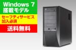 GALLERIA XF Windows 7 キャンペーンモデル 価格