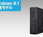 GALLERIA ファイナルファンタジー XIV: 新生エオルゼア 推奨パソコン ST Windows 7 価格
