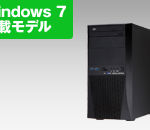 GALLERIA DM Windows 7 価格