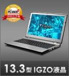 NEXTGEAR-NOTE i3501PA1-SP-W7販売終了