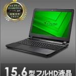 NEXTGEAR-NOTE i5700BA2-W7販売終了