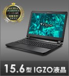 NEXTGEAR-NOTE i5703GA3-W7販売終了
