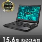 NEXTGEAR-NOTE i5703PA1販売終了