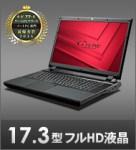 2015年6月モデルNEXTGEAR-NOTE i71100BA2-W7スペック