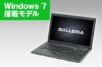 GALLERIA QF940HE Windows 7 Core i5 価格