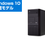Magnate MX-S Core i5-6500 性能