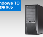 2016年7月GALLERIA MHF-G High Grade Edition 推奨モデル XT Windows 10スペック