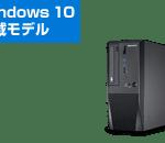 Magnate JJ メモリ16GB搭載特価 価格